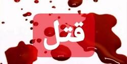 مرگ۴نفر طی نزاع خانوادگی در ورامین/قاتل خودکشی کرد