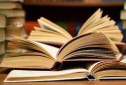 نشر دانشگاهی فناورانه و نوآورانه میشود