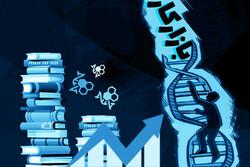راه های مهارت افزایی در رشته های زیست شناسی و ورود به بازار کار