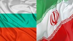 Iran-Bulgaria