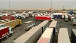 Iran-Iraq