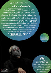 """Probable Truth"""