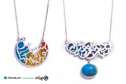 Tehran exhibit showcasing handmade jewelry