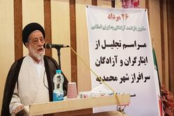 آزادگان با استقامت افتخار آفرین شدند/محمدیه واجد شهرستان شدن است