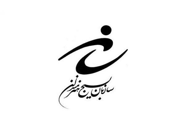 انتشار میثاقنامه هنرمندان جهادگر