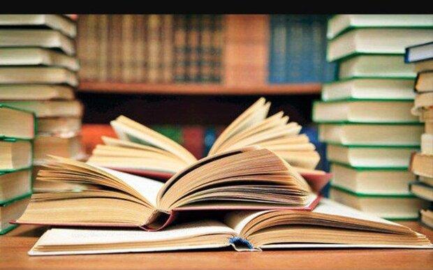 کتاب «کوتوله کاغذی» در شیراز منتشر شد