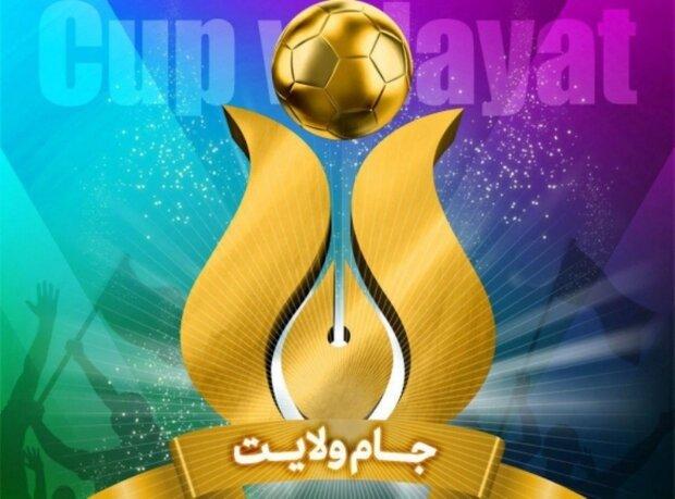 رقابت اصحاب رسانه در زمین فوتبال