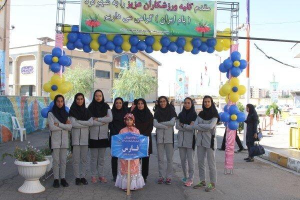 مسابقات ورزش قهرمانی دانش آموزان دختر کشور در شهرکرد آغاز شد