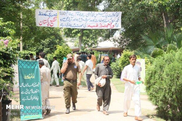 اجتماع عظیم پاکستانی ها در حمایت از ایران