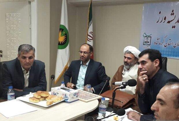 ستاد مطالبهگری حقوق عامه راهاندازی شده است