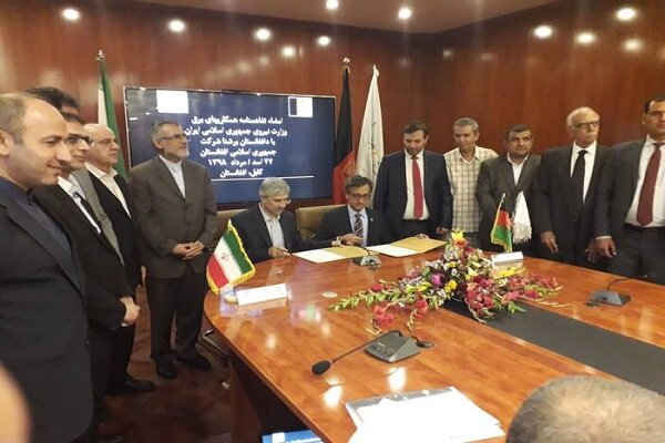 Iran, Afghanistan ink MoU on electricity cooperation