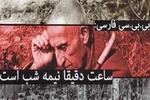 کودتای ۲۸ مرداد سال ۳۲,بی بی سی فارسی