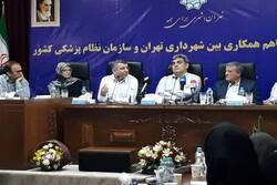 مشکل ارائه خدمات درمانی در حاشیه شهر تهران