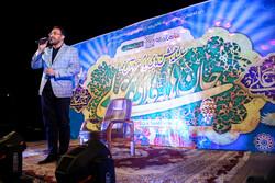 جشنهای مردمی دهه امامت و ولایت در یزد