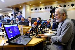 رونمایی از سه زبان جدید پایگاه اطلاع رسانی مقام معظم رهبری