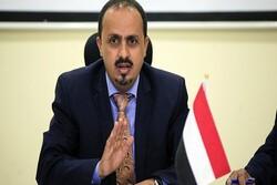 دولت مستعفی یمن دیدار با نمایندگان «أنصارالله» را تکذیب کرد