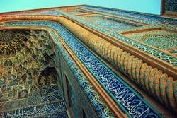 مساجد نقطه آغاز انگیزه آفرینی جوانان برای هنر هستند