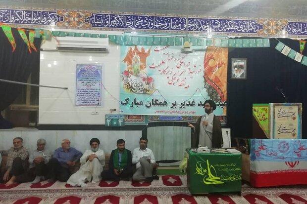 جشن بزرگ غدیر در شهرستان دیلم برگزار شد