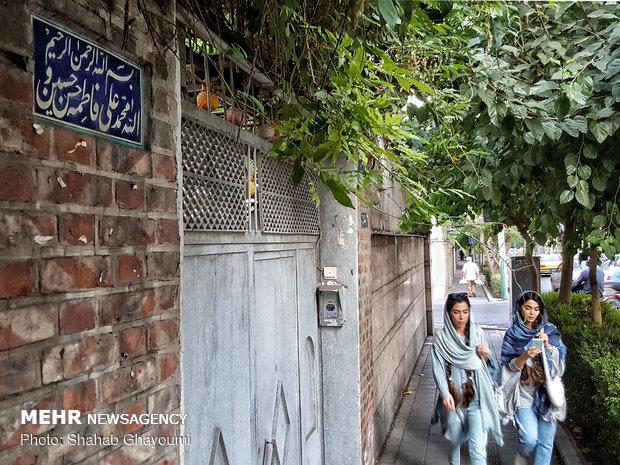 Iranian traditions on Eid al-Ghadir Kumm
