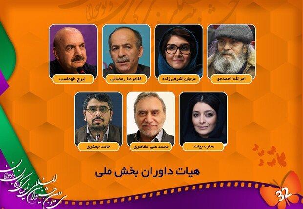 Iran's children film festival announces jury panel