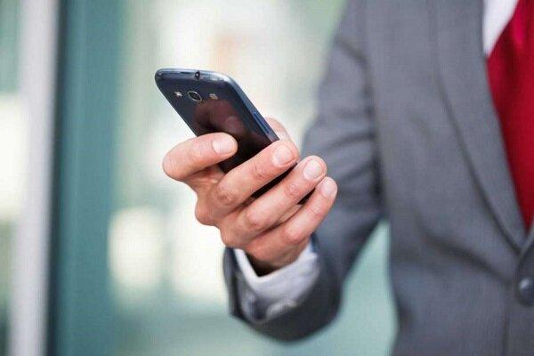 خرید و فروش اطلاعات هویتی مسافران برای رجیستری گوشی تخلف است