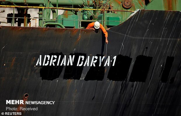 No formal request from Adrian Darya 1 to dock at Greek port: report