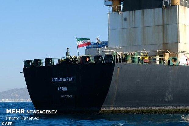 توقیف نفتکش ایرانی غیر قانونی بوده است