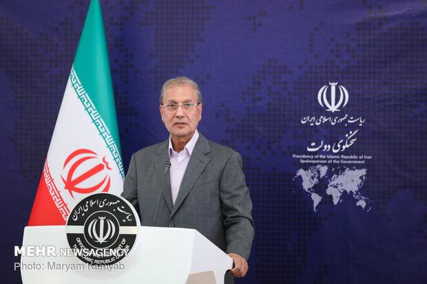 Ali Rabiei's press conference