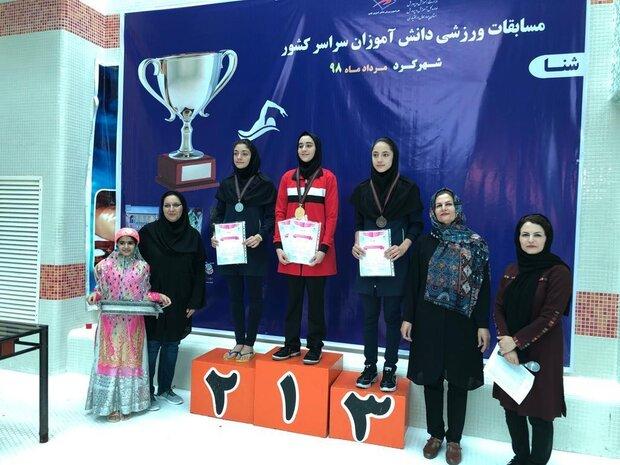 ورزشکاران برتر در مسابقات ورزش دانش آموزی کشور معرفی شدند
