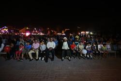 جزیرہ کیش میں جشن عید غدیر