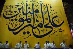 حال و هوای شب عید غدیر در مشهد