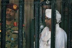 مصادره اموال مسئولان نظام سابق سودان