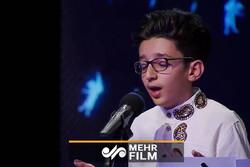 اجرای فوقالعاده خواننده نوجوان در برنامه عصر جدید