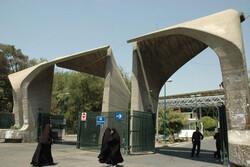 ورود ۳ هزار و ۵۰۰ نودانشجوی کارشناسی به دانشگاه تهران