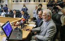 Ayatollah Khamenei website