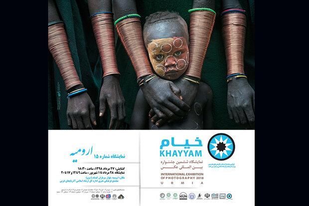 برگزاری تور نمایشگاه جشنواره «عکس خیام» از ارومیه تا روسیه