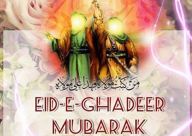 Felicitations on Eid al-Ghadir
