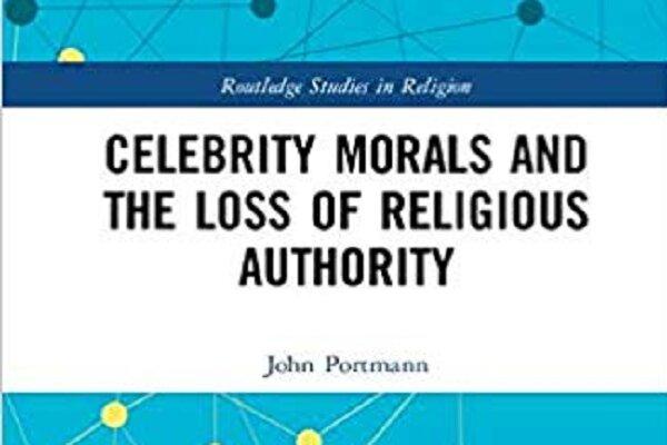 ترجمه کتاب «اخلاق شهرت و از دست رفتن اقتدار دینی» منتشر میشود