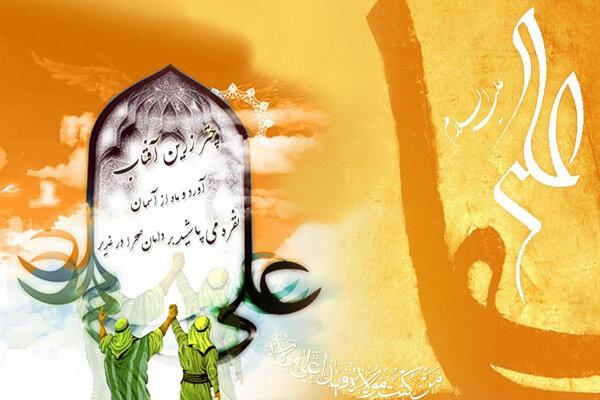 استان قزوین در عید غدیر خم غرق در جشن و سرور و شادمانی است