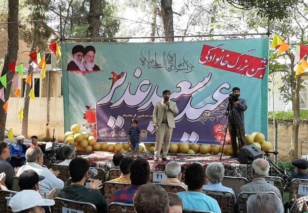 جشن بزرگ «غدیر» در کرمانشاه برگزار شد +تصاویر