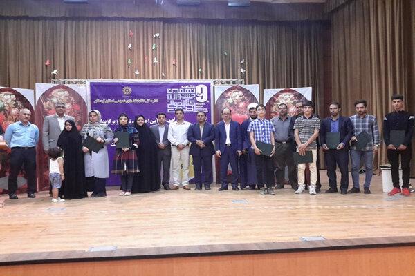 رشد ۷۴ درصدی مشارکت مردم کوهدشت در جشنواره کتابخوانی رضوی