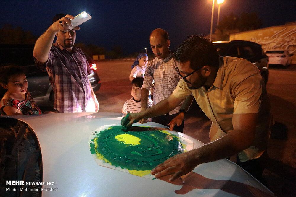 جشن عید غدیر در جزیره کیش