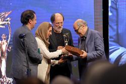 21. İran Sineması Kutlama Töreni