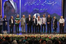 Iranian cinema veterans honored at 21st Iran Cinema Celebration