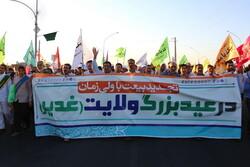 المسيرة الكبيرة احتفالاً بعيد غدير خم في مدينة قم /صور