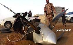 Yemeni forces shoot down American drone