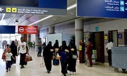 سعودی عرب کی ایک ہزار خواتین ایک ہی دن میں ملک سے فرار
