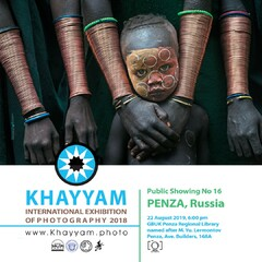 Khayyam Intl. Exhibition of Photography