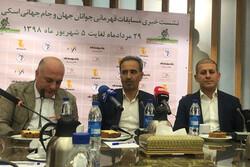 هزینه یک میلیاردی برای میزبانی ایران در جام جهانی اسکی روی چمن