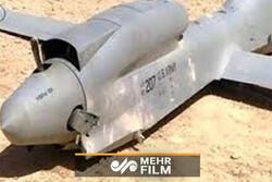 یمن میں سرنگوں ہونے والے امریکی ڈرون کا ملبہ